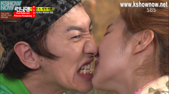 gwangsoo uee 4
